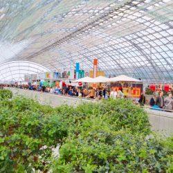 Leipziger Buchmesse Foto: Kreutzer